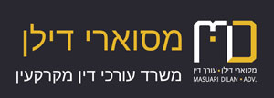 עורך דין מקרקעין בתל אביב